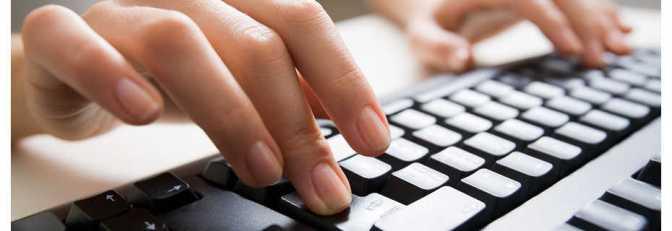 Tesi di laurea: consigli nell'uso del computer